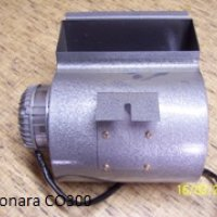 Coonara CO300 Replacement Fan