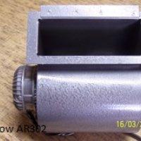 Arrow AR302 Replacement Fan