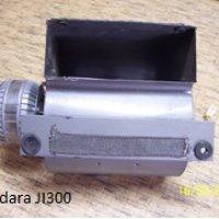 Jindara JI300 Replacement Fan