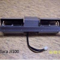 Jindara JI100 Replacement Fan