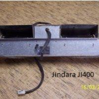 Jindara JI400 Replacement Fan