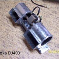 Eureka EU400 Replacement Fan