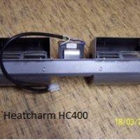 Heatcharm HE400 Replacement Fan