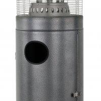 Gasmate Patio Heater AH2063