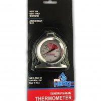 BBQ Hero Standing/Hanging Thermometer